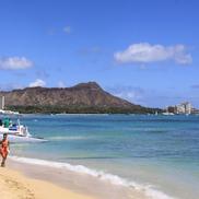 summer vacation in hawaii part1