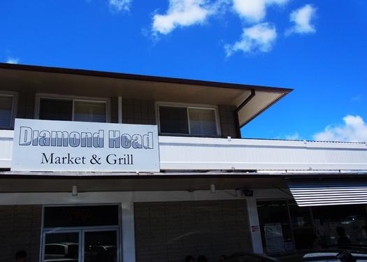 HAWAII TRIP part1