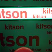 kitson reception party