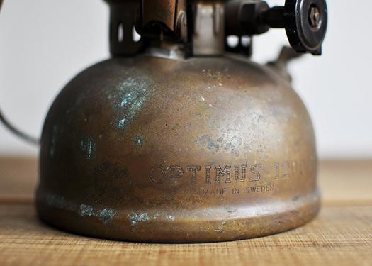 OPTIMUS 1200