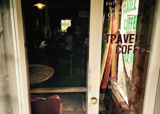 Travel Coffeeとみどり荘